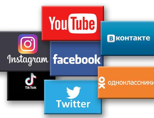 Съемка, монтаж видео и ведение постов для соц сетей
